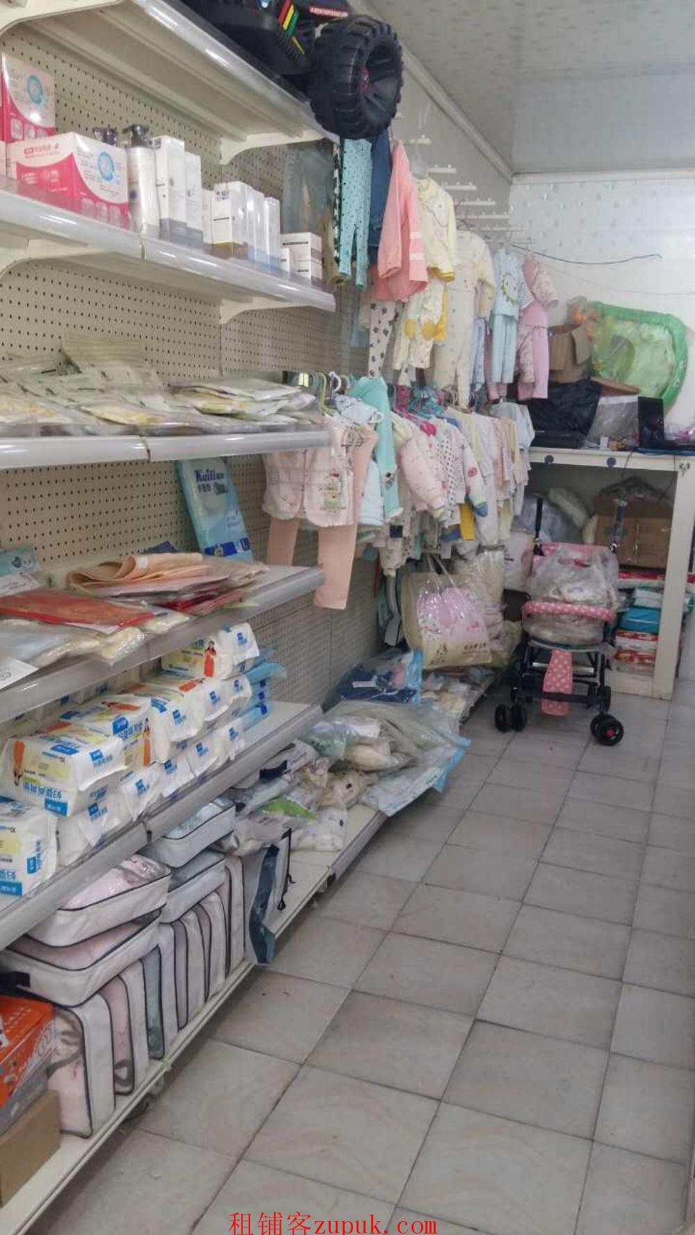 白云同心东路当街母婴用品店急转