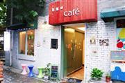 昙华林咖啡厅转让