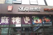 徐东水岸国际商业街门面房东直租