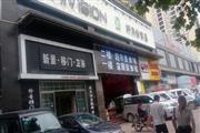 清镇新车站300平盈利旺铺低价转让
