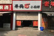 冉家坝妇幼保健院对面80平米餐馆低价急转