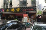 渝北水晶郦城260平米特色餐馆转让