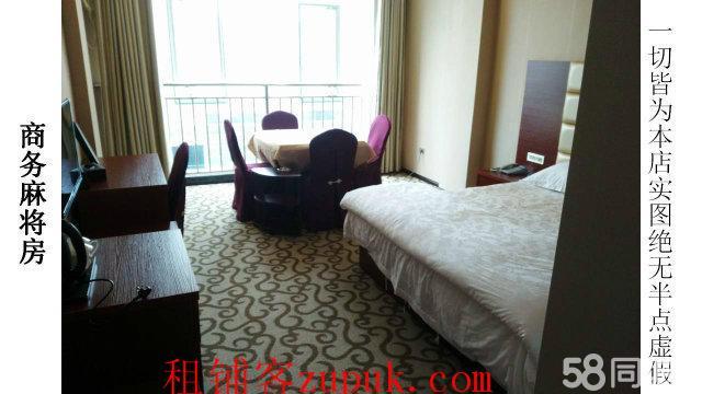 龙里县1200盈利酒店转让