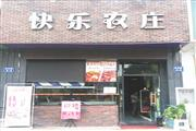 汉阳龙阳村经典餐饮门面转让