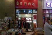 南坪上海城28㎡盈利旺铺转让