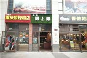 星沙商业圈聚集地正街饮品店转让