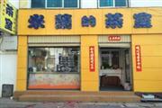 北京路茶室出租或转让