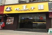 龙溪小学旁30㎡盈利卤菜店转让