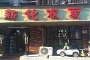 解放东路华天酒店90㎡餐饮店转让
