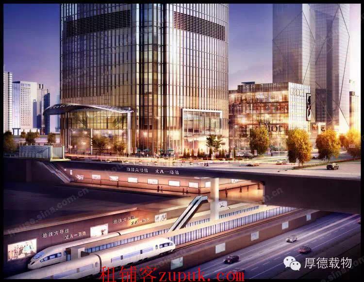 中铁?西安中心 核心第四层商业招商