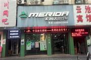 星沙泉塘80㎡美利达自行车专卖店转让