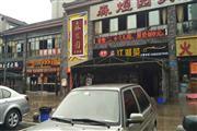 大渡口公交站旁门头位置佳 带坝餐饮店低价转让