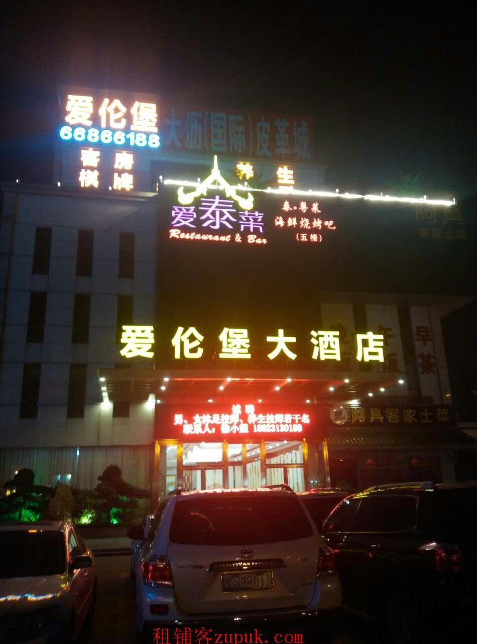 大沥商业楼(四层)