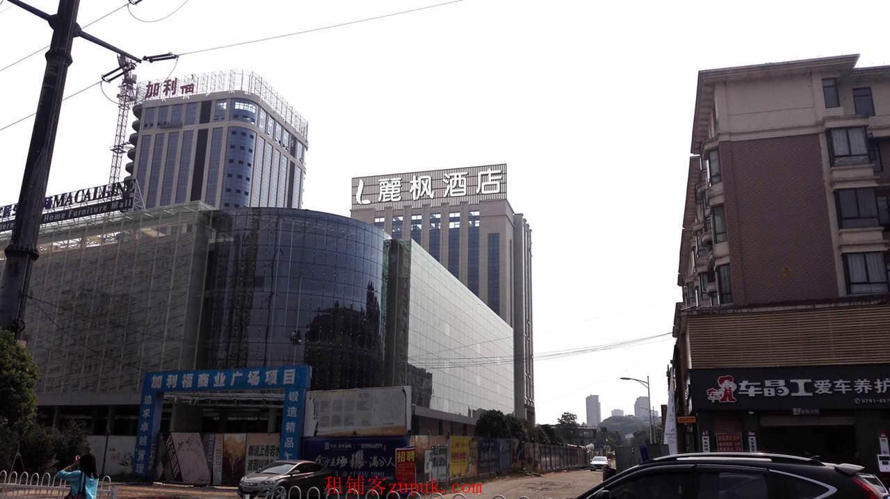 象湖天虹丽枫酒店配套招租(加利福广场)