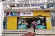 小区门口150㎡母婴店转让