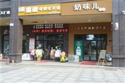 (超低价捡漏)成熟小区60㎡甜品店转让