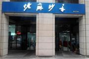 渝中区化龙桥公交站旁盈利中餐馆转让