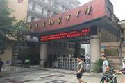 杨家坪步行街400平米,租金三千赚钱招待所急转
