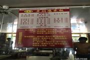 坂田上雪科技园50平黄焖鸡餐馆转让
