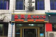 花卉园地铁站三岔路口干锅店急转
