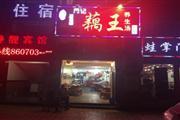 冉家坝医院、车站、小区大门旁三通汤锅店急转
