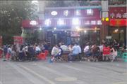 小区大门正对面50平米带坝子特色餐馆转让