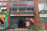 星沙高档小区160㎡临街自行车店转让(可空转)