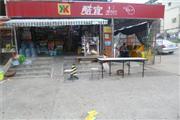 铁道学院竹塘西路银杏家园酷宜便利超市转让