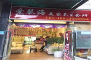 香港皇家天使国际美容中心转让