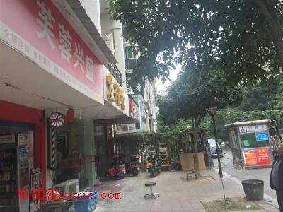 湘江世纪城临街成熟社区门口超市转让