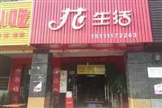 中档小区门口5年临街老店转让(可空转)
