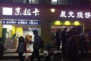 杨家坪中学大门第一和第二个餐饮门面急转