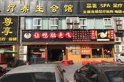 江北地铁出口三通特色中餐店急转