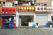 渝北龙溪餐饮旺铺低价转让