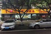 黄泥磅紫荆广场旁大开间三通汤锅店9万低价转让