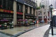 九龙坡商业街80㎡盈利汤锅店转让