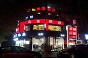 红钢城建七商圈 TT广场二楼旺铺招租190平米(个人)