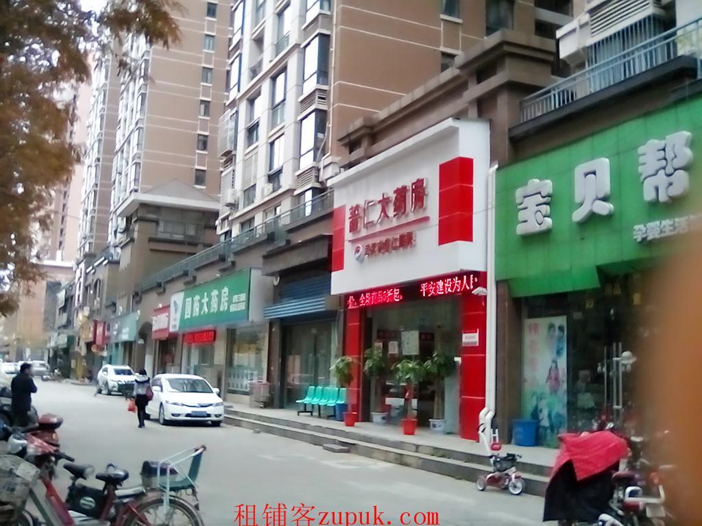 和平大道 众园广场对面江南春城底商招租200(个人)