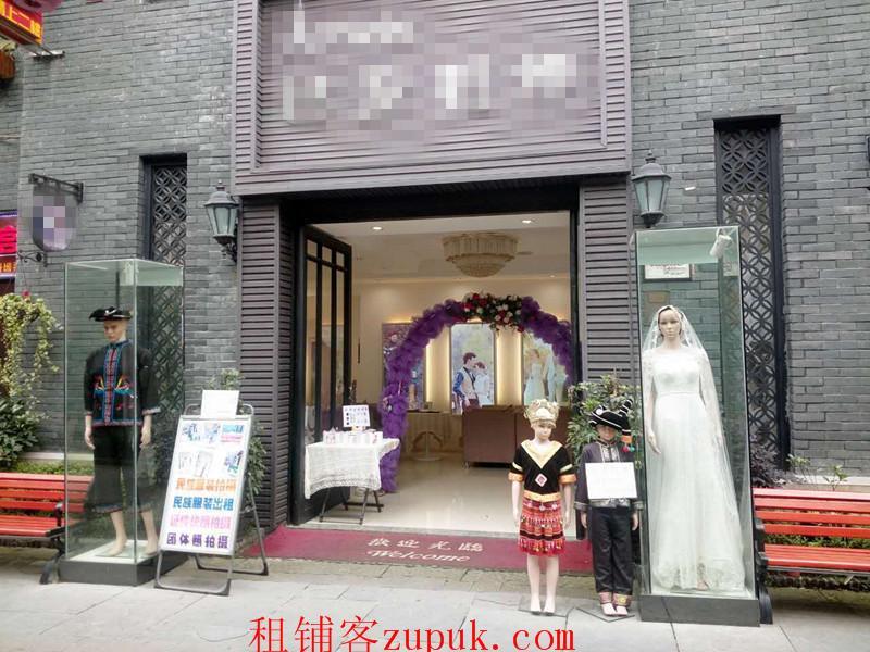 清镇时光贵州古镇98平旺铺低价转让