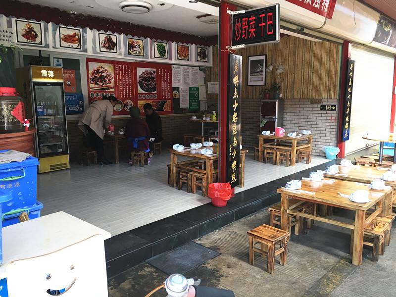 百家商业街盈利餐馆转让
