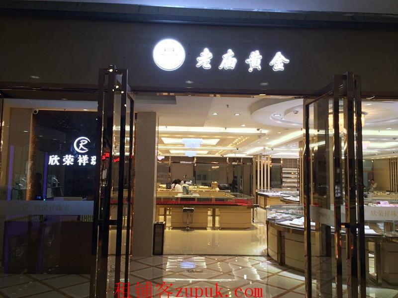 江汉路库玛珠宝中心门面转让