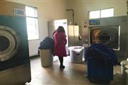 盈利洗涤服务公司低价急转