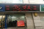 南坪上海城公交车站旁门面1.9万低价转让
