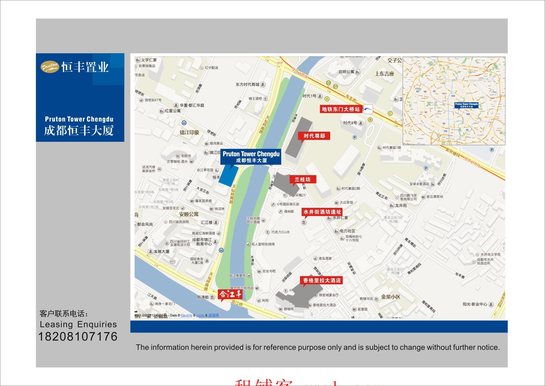 东门大桥合江亭地铁旁恒丰大厦45-1000平米商铺写字间出租