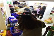 日均营业额一万以上超市转让