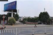 临潼大学城 街铺 急租