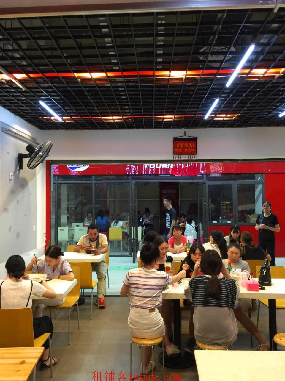 光谷地铁站快餐店急转