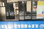 北京惠新西街南口地铁旁10米