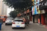 新牌坊临街199平米旺铺出租