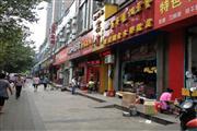 建设三路  江南春城临街旺铺招租70平米(个人